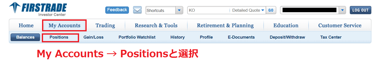 FirstradeでMy Accounts→Positionsへ移動